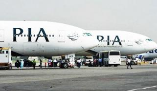 Pia Announced To Reduce Rent For Its Passengers