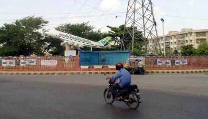 نصف صدی کا قصہ ''نارتھ کراچی ٹاؤن شپ''