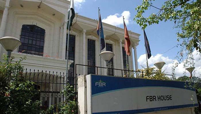ایف بی آر نے تاجروں کے لیے ٹیکس اسکیموں کا مسودہ جاری کردیا