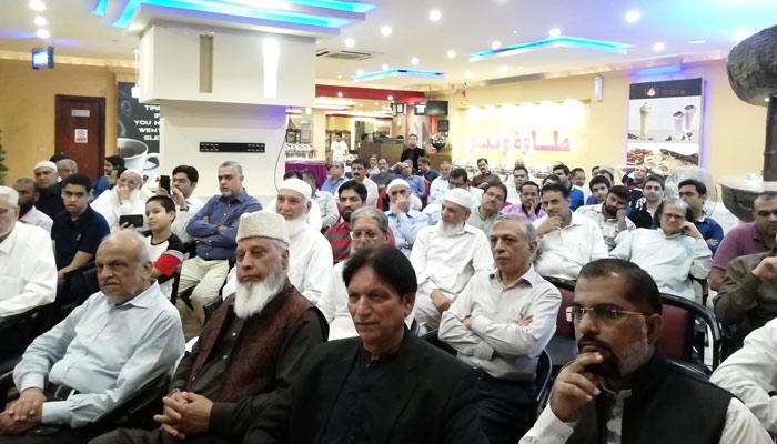 جدہ میمن ویلفیئر سوسائٹی کا عبدالستار ایدھی کے لیے خراجِ عقیدت