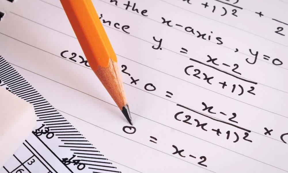 ریاضی کو مشکل نہ سمجھیں