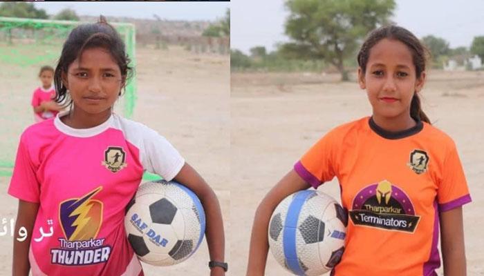 تھر کی دو لڑکیا ں چین کے فٹبال کپ میں شامل