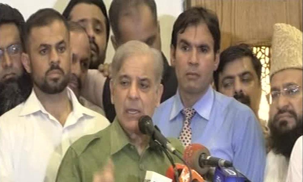 قاتل مودی نے کشمیر کیلئے ظالمانہ فیصلہ کیا: شہباز شریف
