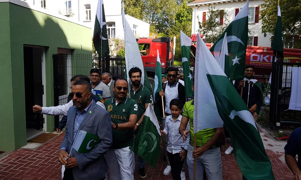 برسلز میں پاکستان کے 73 ویں یوم  آزادی کی تقریب