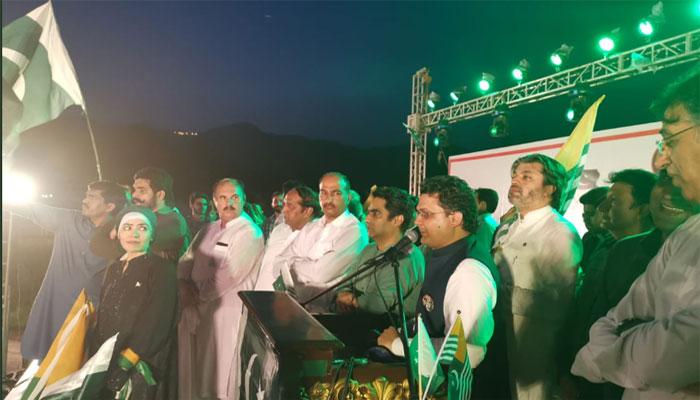 اسلام آباد:پی ٹی آئی کی کشمیریوں سے یکجہتی کے لیے ریلی