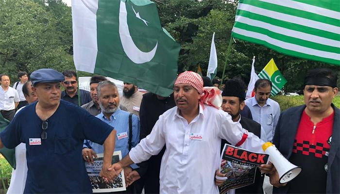 ٹوکیو میں پاکستانی و کشمیری کمیونٹی کا احتجاجی مظاہرہ
