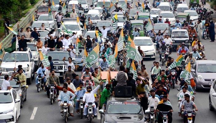 بھارت کا یوم آزادی یوم سیاہ: لاہور میں ریلی