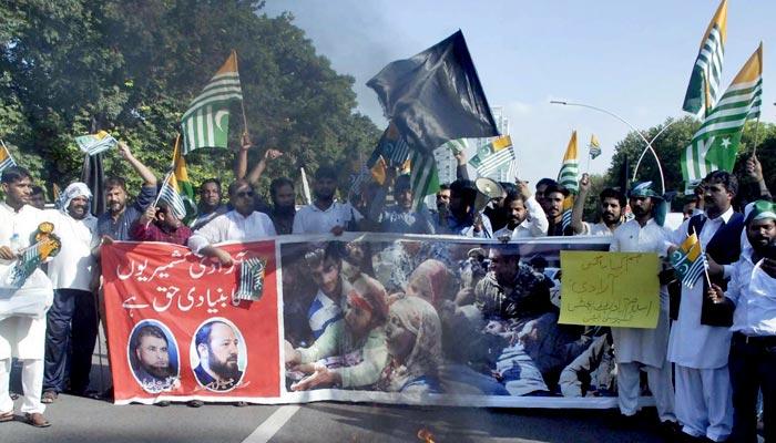 اسلام آباد: سول سوسائٹی اور مختلف تنظیموں کی احتجاجی ریلی