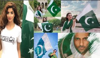Celebrities Celebrate Independence Day