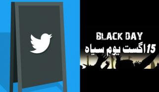 Pakistan Twitter User Sets New Record On Black Day