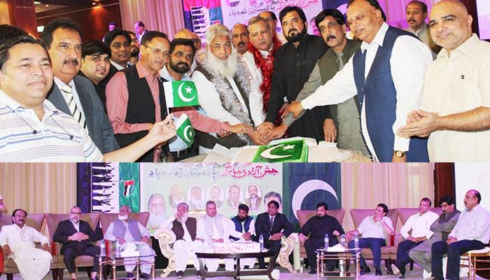 پاکستان مسلم لیگ (ن) العین کے زیراہتمام جشن آزادی کی تقریب