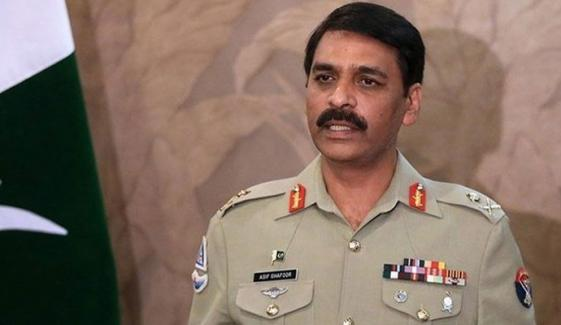 Leave The Planning On Us How To Tackle Indian Threats Gen Asif Ghafoor