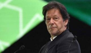 Pakistan Not Made For Become Asian Tigerpm Imran Khan