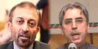 Court Adjourns Hearing Against Farooq Sattar And Amir Khan
