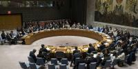 The Security Council Meeting Is A Diplomatic Failure Of The Indian Government Congress