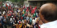 Ppp Women Wing Holds Protest Rally Against Federal Govt Nab