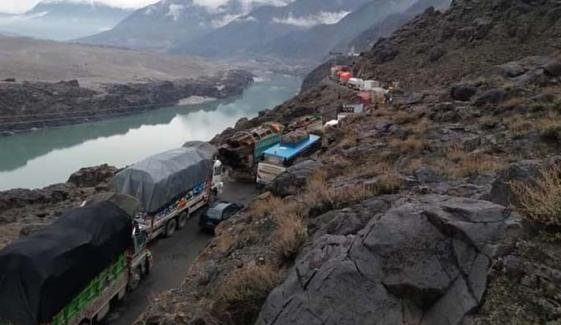 Karakoram Highway Closed Due To Heavy Rain And Land Sliding