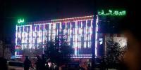 Kabul Blast In Marriage Several People Killed