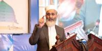Kashmiris Are Preferring Death Over Slavery Of India Sirajul Haq