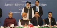 Oppositions Apc Tomorrow Shehbaz Bilawal Wont Attend