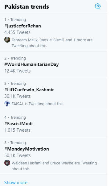 'ریحان کو انصاف دو ٹویٹر پر ٹاپ ٹرینڈ بن گیا
