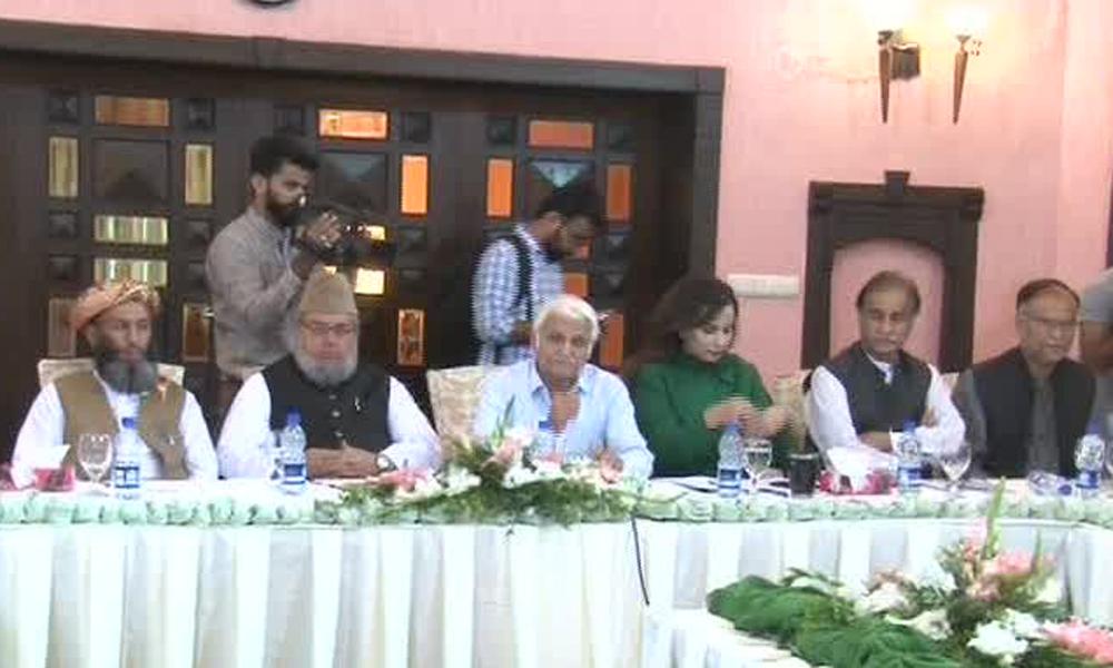 کشمیر کی صورتحال پر اپوزیشن کی اے پی سی جاری