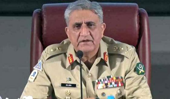 Coas General Qamar Javed Bajwa Get Three Years Extension