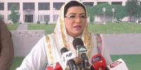 Firdous Ashiq Awan Criticises Opposition Apc