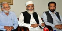 Sirajul Haq Media Talk In Islamabad