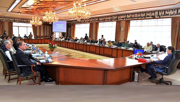 وفاقی کابینہ کا اجلاس آج طلب