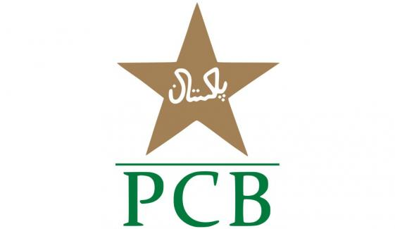 New Constitution Of Pakistan Cricket Board