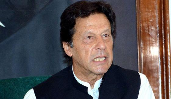 Pm Expresses Concern Over Rise In Polio Cases