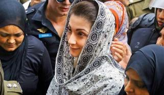 Mariam Nawaz Remand Extend For 14 Days