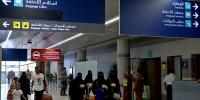Saudi Arabia Eases Travel Restrictions For Women
