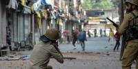 Indian Forces Firing Kashmri Martyred
