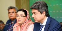 Nab Was Established Only For Mega Corruption Cases Farogh Naseem