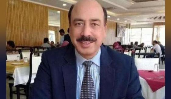 Judge Arshad Malik Suspend Notification Issue
