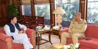 General Qamar Javed Bajwa Called On Prime Minister Imran Khan
