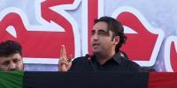 Bilawal Bhutto Addressed In Skardo