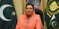 No One Is Above The Law Firdous Ashiq