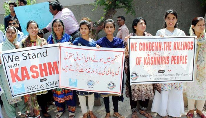مقبوضہ کشمیر میں بھارتی مظالم کے خلاف مختلف شہروں میں احتجاج