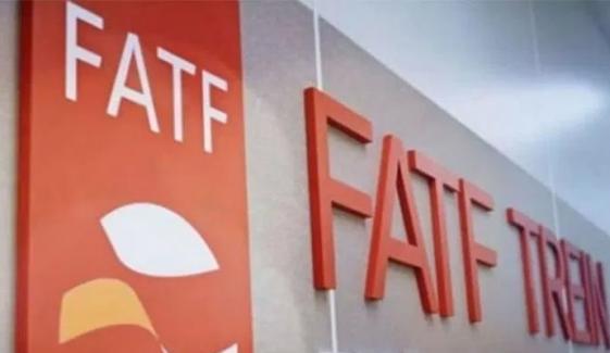 Pakistan Not Include In Fatf Black List