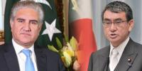 Foreign Minister Telephonic Contact With Japanese Counterpart On Kashmir Issue