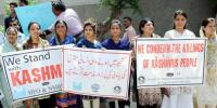 Protest In Different Cities Against Indian Atrocities In Occupied Kashmir