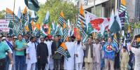 Sikh And Christian Communities Expressed Solidarity With Kashmiris