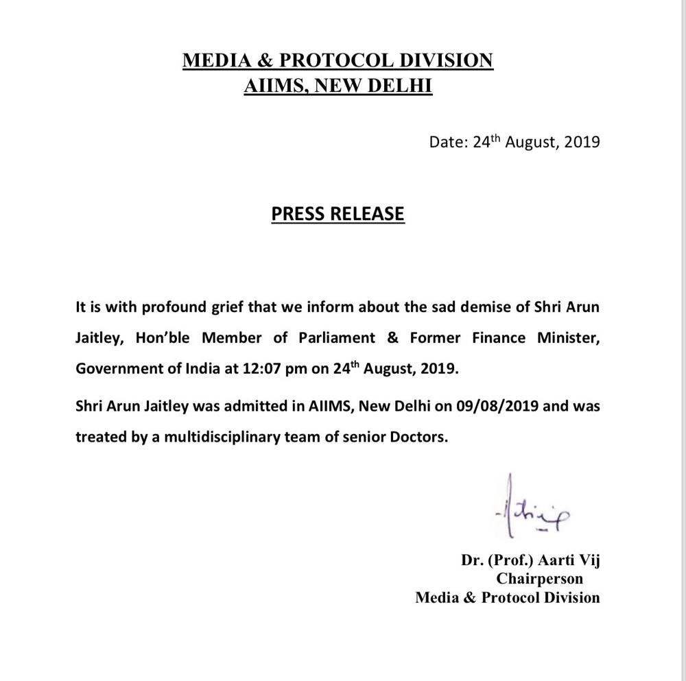 ارون جیٹلی نئی دہلی میں انتقال کرگئے