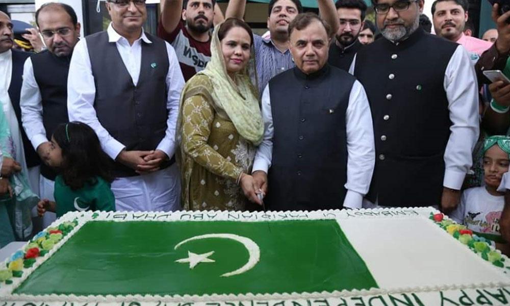 جشن آزاد یٔ پاکستان اوریکجہتی کشمیر کی تقریبات