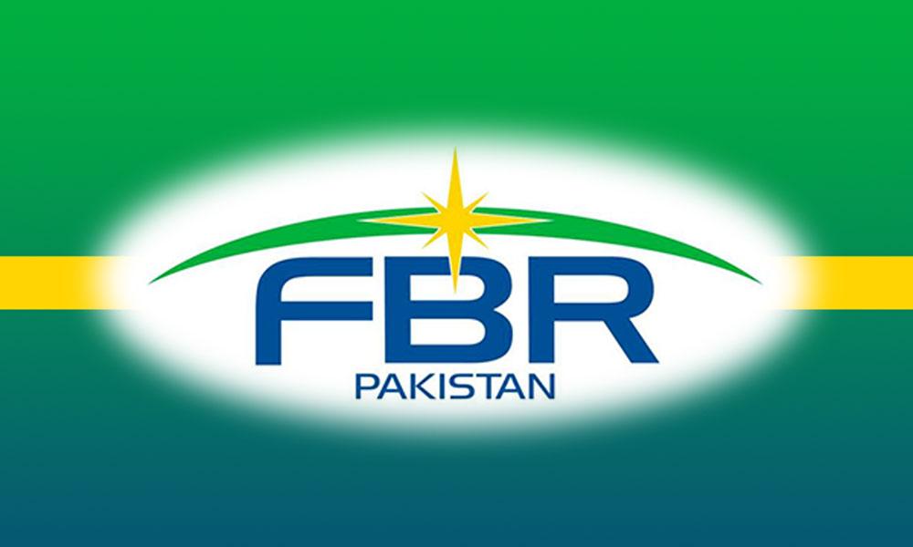 بلوچستان: جائیدادوں کی خرید و فروخت کی تفصیلات طلب