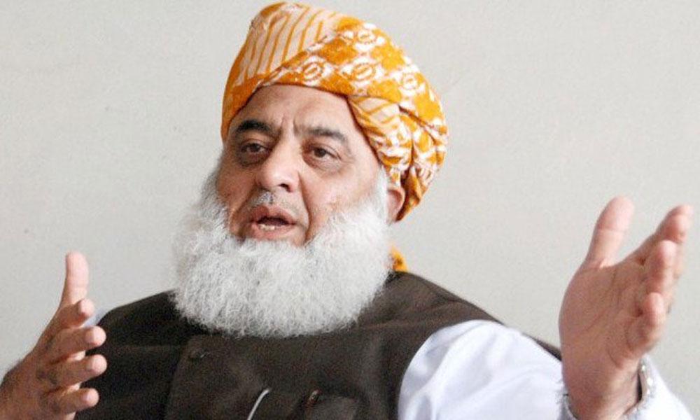حکمران کشمیر کے متعلق عوام کو حقائق نہیں بتا رہے: فضل الرحمٰن