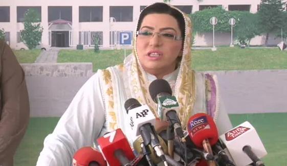 وزیرِ اعظم آئندہ ہفتے کشمیر پر قوم سے خطاب کرینگے: فردوس عاشق